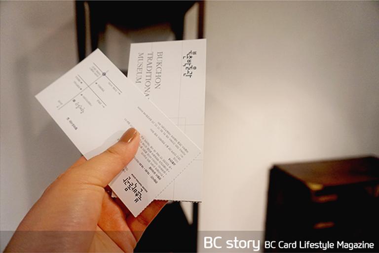 북촌박물관 한국 목가구전 티켓
