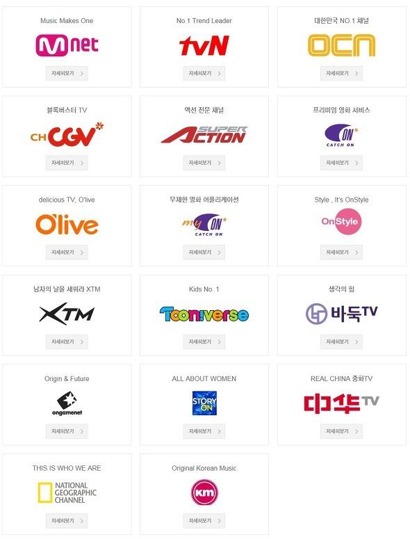 CGV, CJE&M, Mnet, OCN, Olive, OnStyle, Super Action, tvN, XTM, 갤럭시노트4, 나쁜녀석들, 더벙커, 더지니어스, 라이어게임, 리모컨 어플, 리모콘 어플, 모바일tv, 미생, 삼성 와치온, 쇼미더머니, 슈퍼스타K, 신의퀴즈, 오늘 뭐먹지, 와치온2.0, 주먹이 운다, 코미디빅리그, 탑기어 코리아, 튜니버스, 한식대첩,