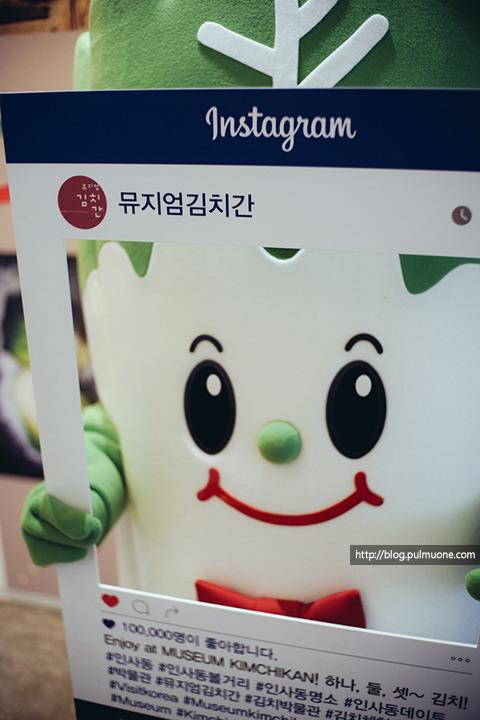 인사동 김치박물관 <뮤지엄김치간> 뉴스레터 18호...인사동에서 츄군을 찾아라!!