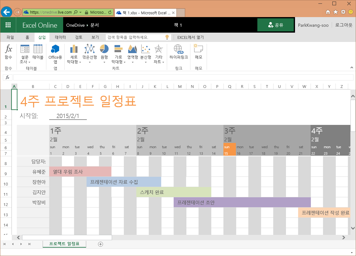 office_online_025