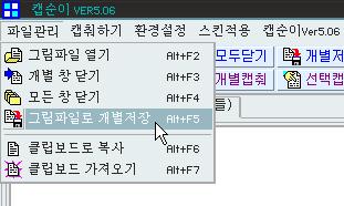 파일관리 메뉴
