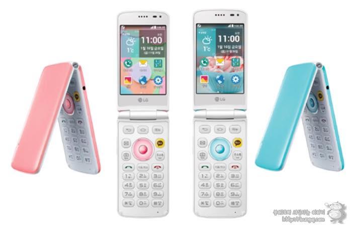 LG 아이스크림 스마트 스펙, 가격과 폴더 스마트폰이 가지는 의미