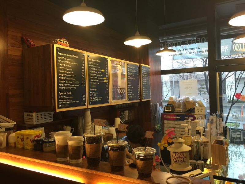 센텀시티 커피숍 커피에 반하다 아메리카노