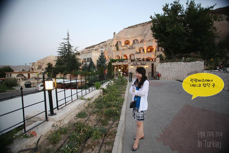 터키여행후기 카파도키아 호텔 'Alfina Hotel' 동굴속의 하룻밤2