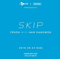 """"""" SKIP ...""""  - 크러쉬, 한상원  자동재생/반복듣기/가사/뮤비"""