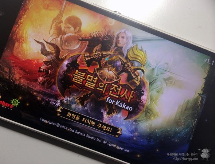 모바일액션RPG 불멸의 전사, 유물탐사 모드 업데이트 모바일전략RPG 면모 강화