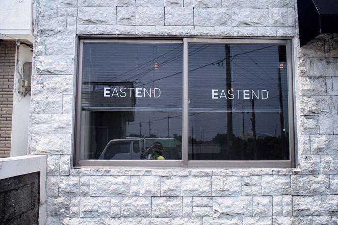 이스트엔드