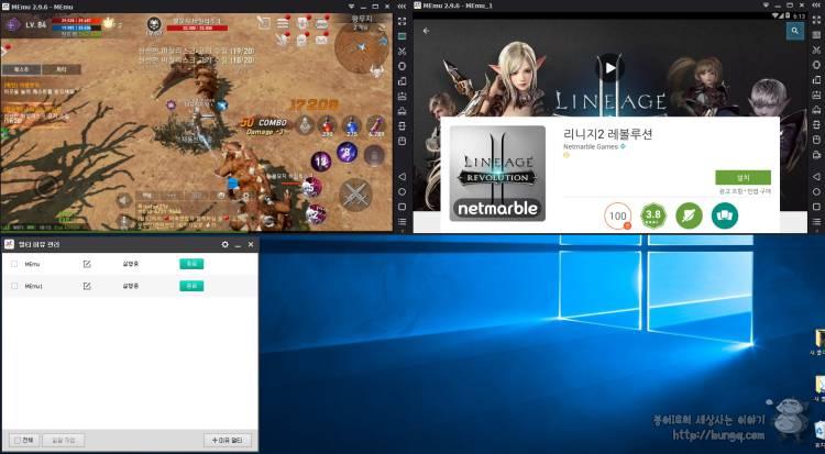 리니지2, 레볼루션, PC, PC에서, 앱플레이어, 미뮤, memu, 최고사양, 설정법