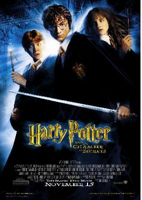 harry potter and the order ofthe phoenix: