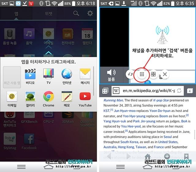 지프로2 멀티태스킹을 위한 기능 듀얼 윈도우와 듀얼 브라우저