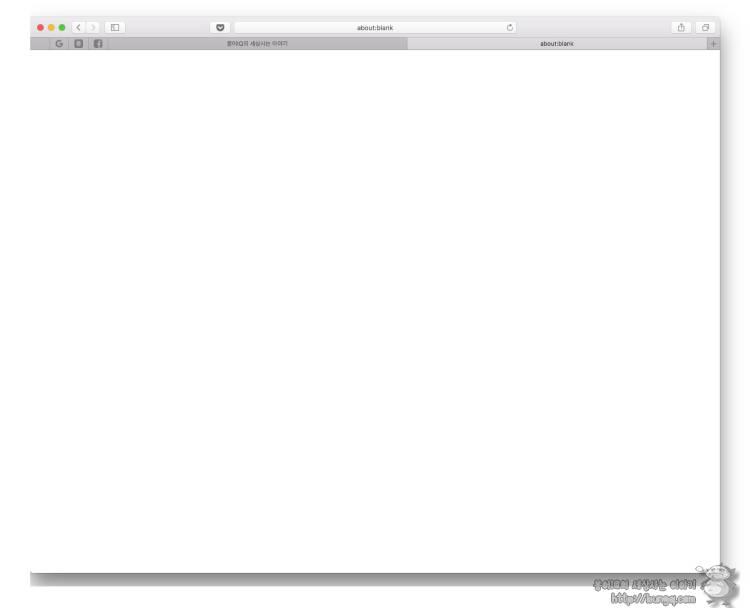 osx, macOS, 실수, 닫은 창, 닫은 탭, 사파리, 팁, 복구