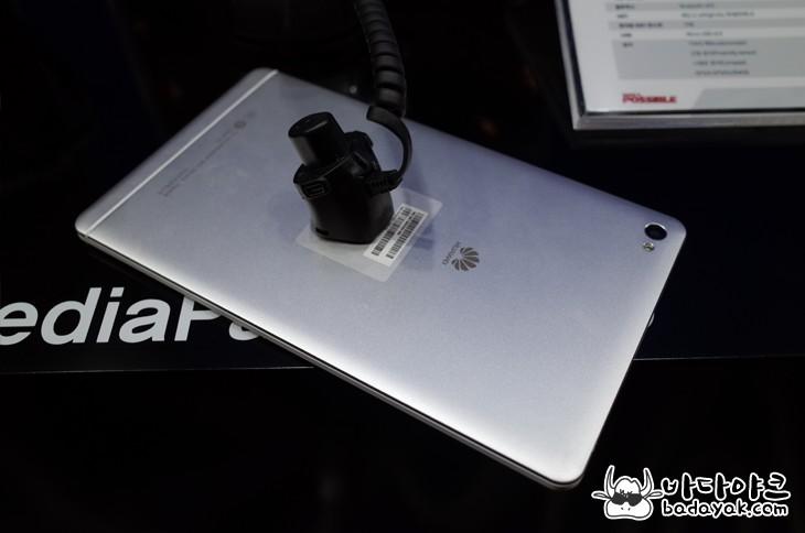 화웨이 태블릿