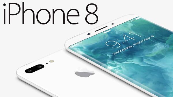 아이폰 8 예상