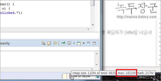 이클립스(Eclipse) 허용 메모리(Heap size) 최대값(Max)을 높이는 방법