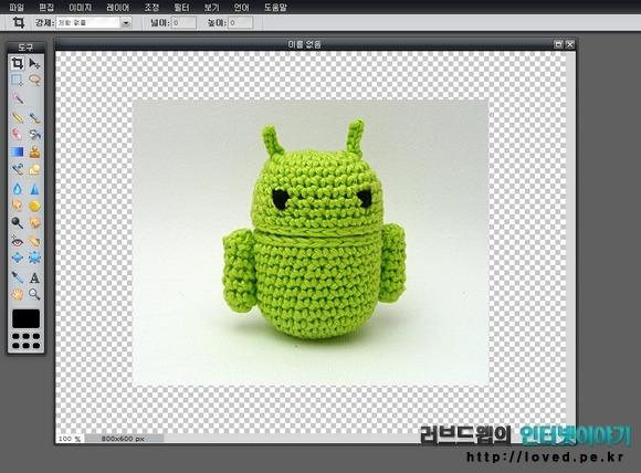 이미지 배경, 투명 이미지, 인터넷 포토샵, 투명 이미지 만들기, 이미지, 이미지 편집, Pixlr 사용법, Pixlr, 이미지 배경, 배경, 이미지, 배경 이미지