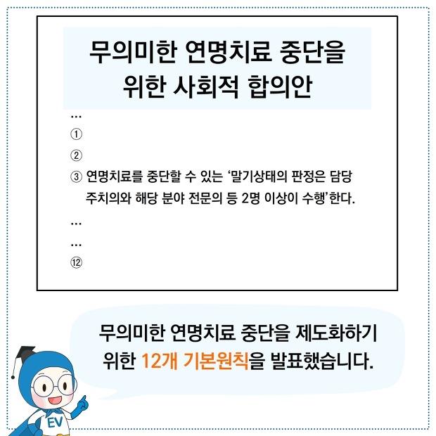 근거맨의 방법론 특강 NECA 공명