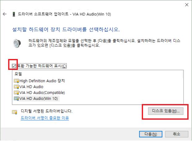 via hd audio deck windows 8 32 bit download