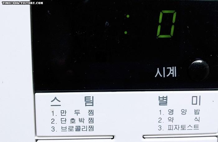 만두찜기, 미니찜기, 전자렌지 전용 찜기, 전자레인지 찜기, 전자레인지 만두찜기, 1인용 찜기, 제품 후기