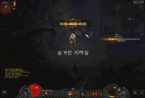 디아블로3 1막 2화, 숨겨진 지하실