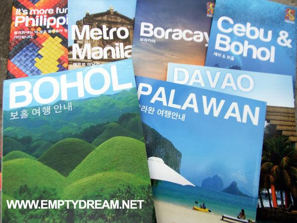 필리핀 관광청 여행 책자 가이드북 받아오기