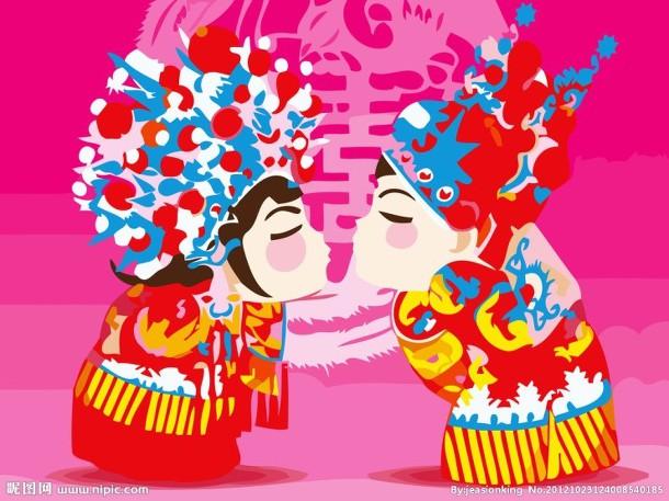 중국결혼식1