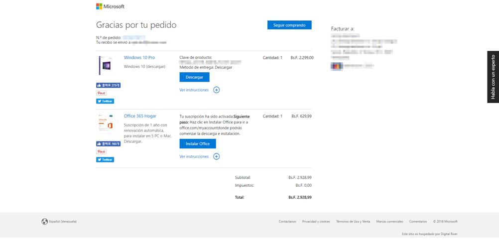 베네수엘라 윈도우10 환율대란으로 저렴하게 구입하기