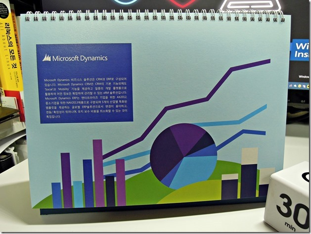2015-01-12 Microsoft_2015_Calendar 012