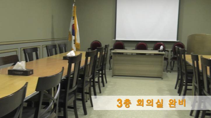 동두천 맛집 본가 신촌설렁탕 식당 3층 회의실 사진(맛집 후기 영상 캡쳐)