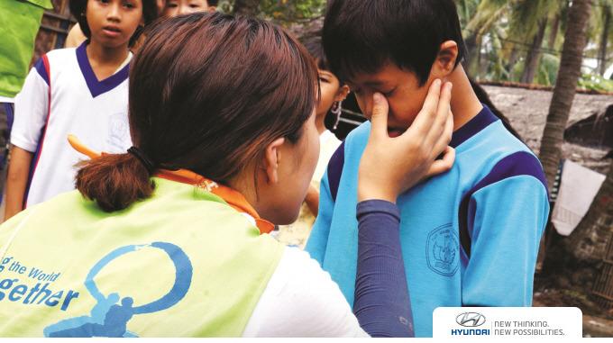 해피무브 글로벌 청년봉사단