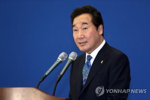 이낙연 국무총리, 아들 군면제 탄원서 공개.. 병역비리 논란