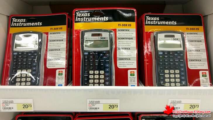 캐나다 학교 수학 계산기 사용