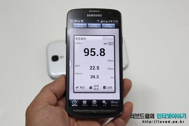 갤럭시S4 액티브 LTE 속도