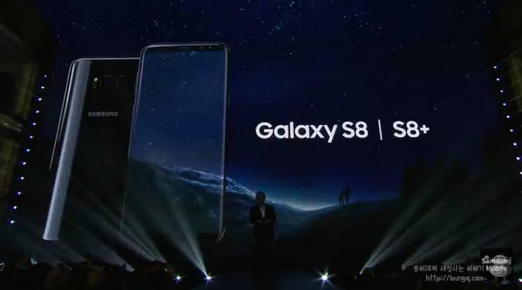 삼성, 언팩, 갤럭시, galaxy, s8, 스펙, 특징