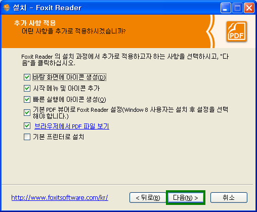 pdf reader for vista home premium