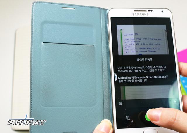 갤럭시 노트3, Galaxy Note 3, 몰스킨, Moleskine, 에버노트, Evernote, 몰스킨 에버노트, Ever Smart Notebook, 페이지 카메라, 스마트 스티커, 갤럭시 플러스, 에버노트 프리미엄