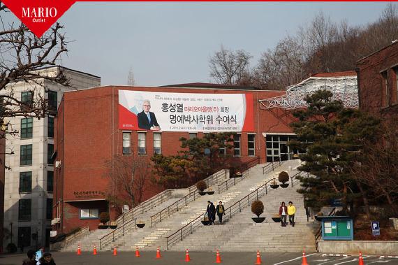마리오아울렛 홍성열회장 명예경제박사 학위 취득