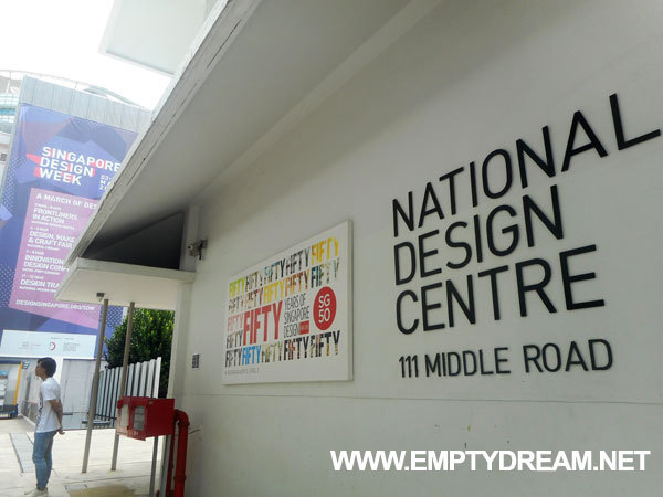 싱가포르 아트 테마 여행 - 내셔널 디자인 센터