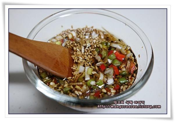 비빔밥 양념장