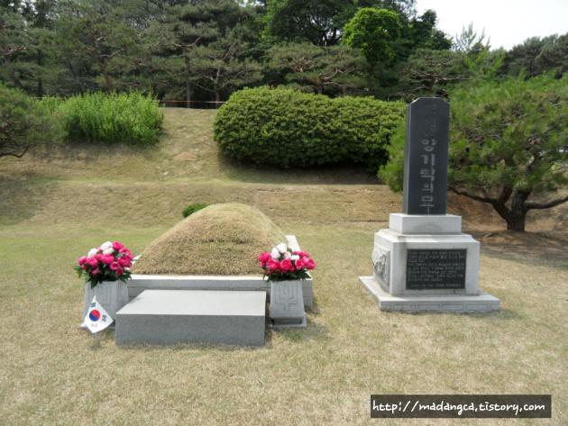 보현당 묘지에서 역사인물을 만나다. (보현당의 묘지기행)