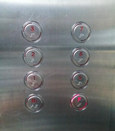 Korea Elevator F floor