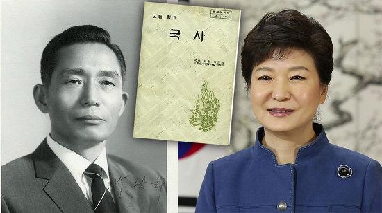 """국정교과서 집필진 공개하라는 국민에 """"가만히 있으라""""는 판결"""