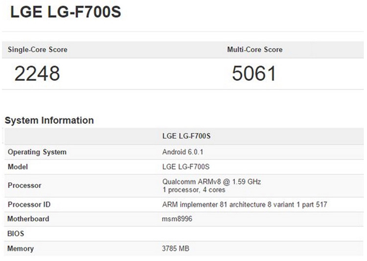 LG G5 벤치마크