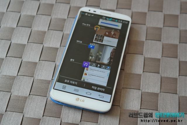 LG G2 후기, G2 후기, G2, 후기, LG G2 사용기, G2 사용기, LG G2 기능, G2 기능, 태스크 슬라이더