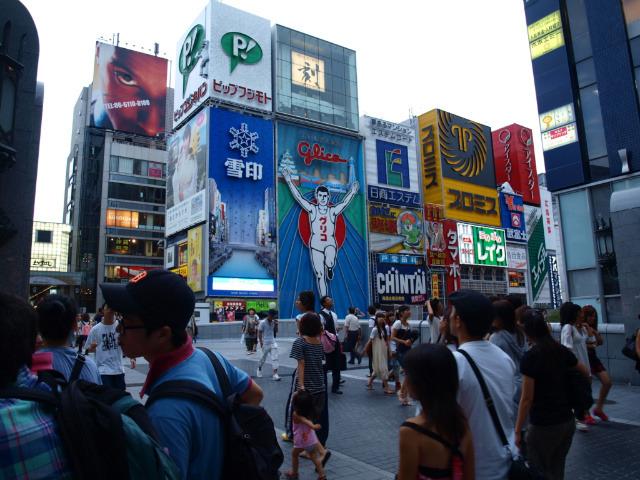 일본 오사카 탐방기 4편 상점가편