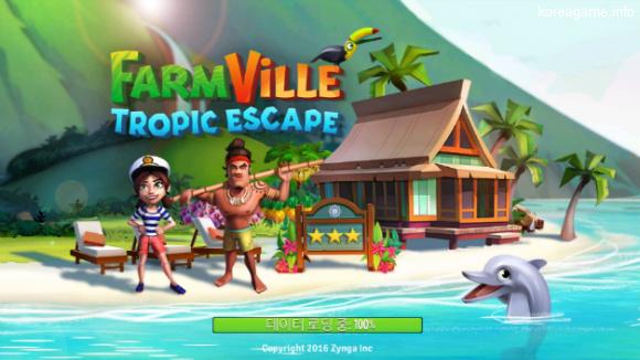 Farmville : Tropic Escape
