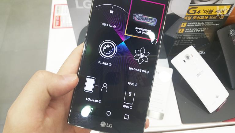 LG G4의 목업 전면부 사진