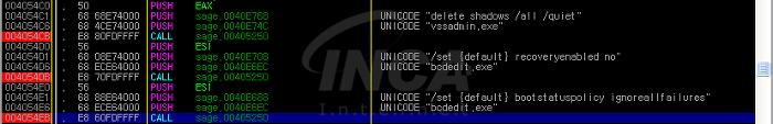 [그림 7] 시스템 복원 기능 삭제 및 부팅 복구 무력화