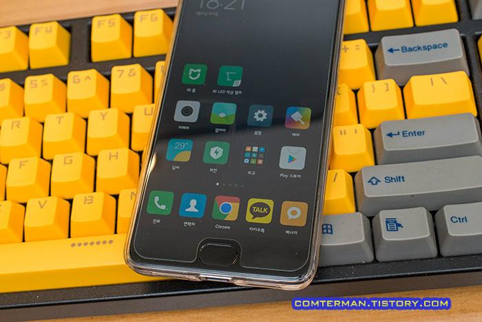 샤오미 Mi5S 스마트폰