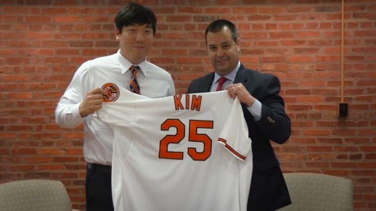 김현수 Hyun Soo Kim Baltimore Orioles SIGNING