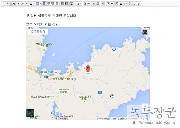구글 맵 Google Map 티스토리 글 작성시 본문에 삽입하는 방법